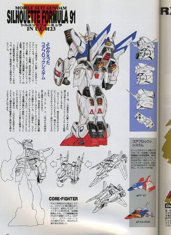 File:RX-99 2.jpeg
