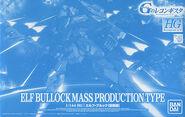 HG Elf Bullock Mass Production Type