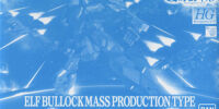 CAMS-03P Elf Bullock Mass Production Type