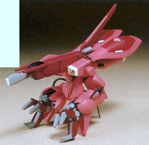 File:Model Kit Gaza-C2.jpg
