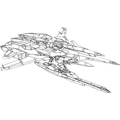 File:Gnw-001hs-t01-flight.jpg