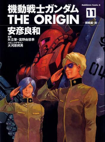 File:Mobile-suit-gundam-the-origin-11.jpg