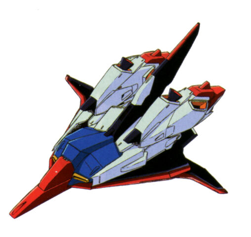 File:MSZ-006 - Zeta Gundam - Waverider Mode.jpg