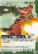 MS09RS GundamWarCard