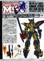 Thumbnail for version as of 10:19, September 16, 2011