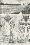 SYSTEM ∀-99 ∀ Gundam Gundam Ex a
