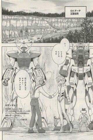 File:SYSTEM ∀-99 ∀ Gundam Gundam Ex a.jpg