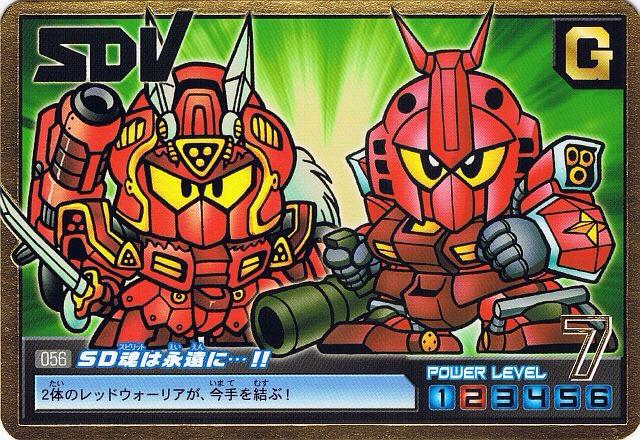 File:Gundam Boy SD 07.jpg