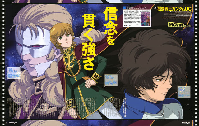 File:GundamUCep6 - NewtypeMovinOn.jpg