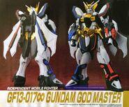 Gundam God Master Gunpla 01