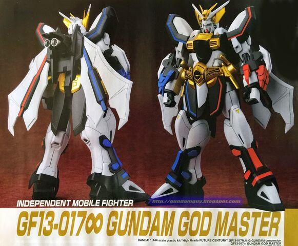 File:Gundam God Master Gunpla 01.jpg