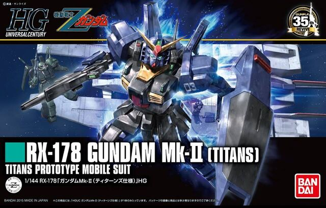 File:HGUC Gundam Mk-II Titan.jpg