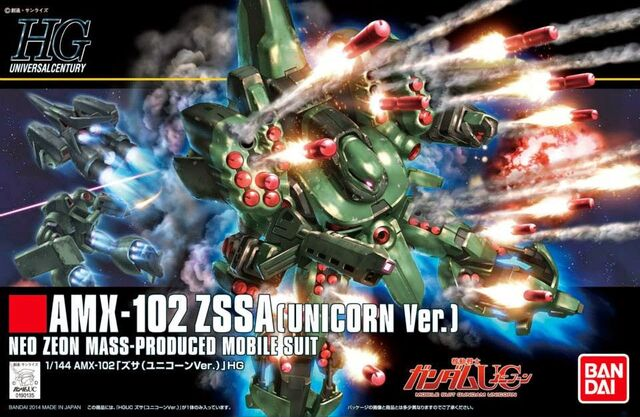 File:HG Zssa Unicorn ver. Boxart.jpg