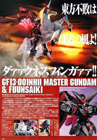 File:MasterGundam1.jpg