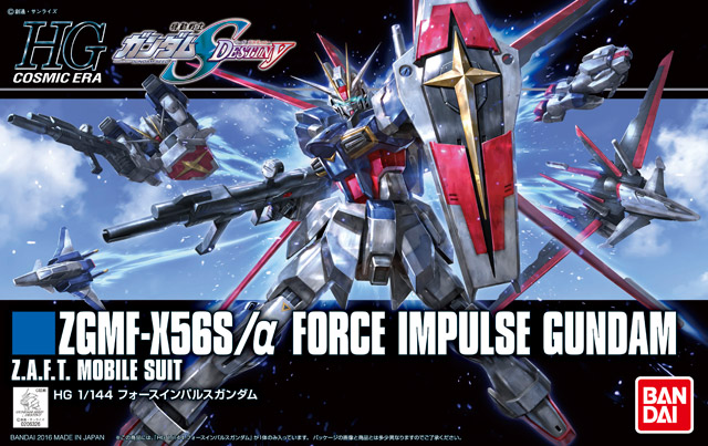 File:HGCE Force Impulse Gundam-Revive.jpg