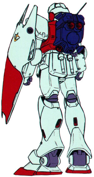 RGM-79GS(GM COMMAND SPACE) back