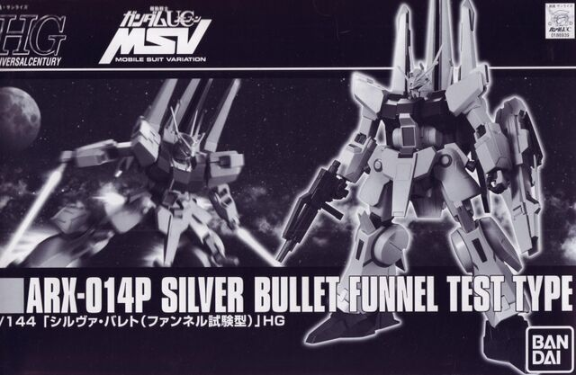 File:Gunpla HGUC ARX014-funnel box.jpg