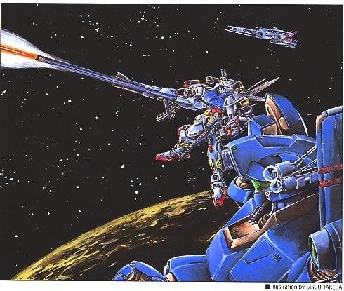 File:ST-Gun.jpg
