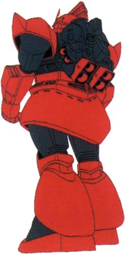 Ms-14b-ridden-rear