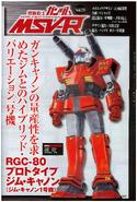 RGC1msvr