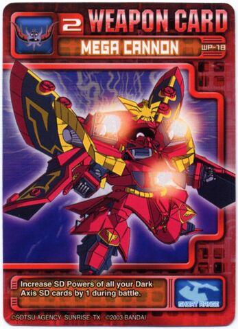 File:WP-18 EV Mega Cannon.jpg