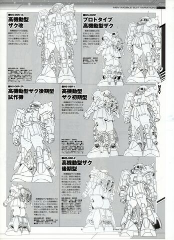 File:Gundam009.jpg