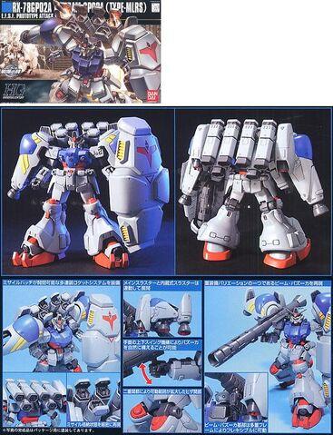 File:Gundam HG Model Kit - Gundam GP02A MLRS Specification.jpg