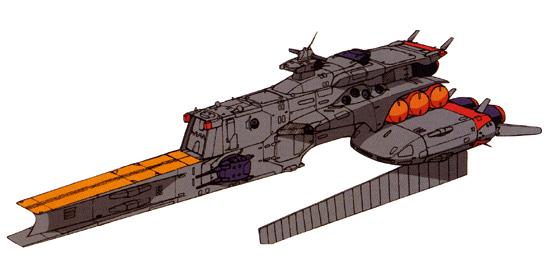 File:Clop class cruiser.jpg
