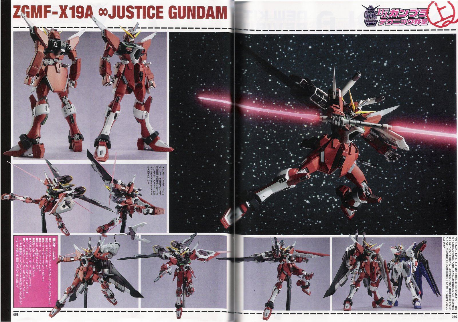 Strike Freedom And Infinite Justice Wallpaper Infinite Justice Magazine1