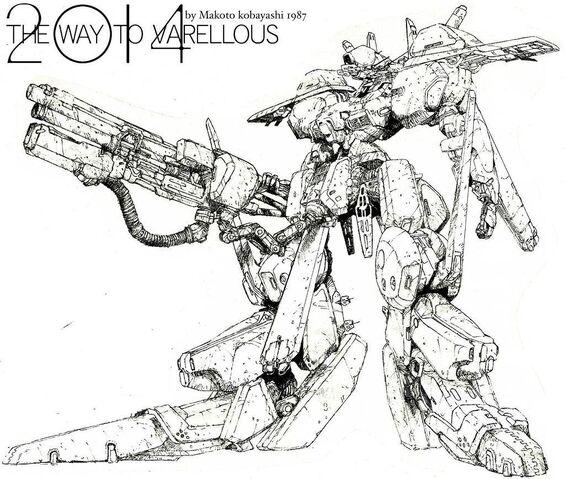 File:The Way to Varellous 02.jpg