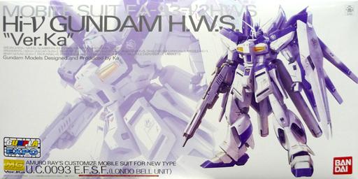 File:Hi-Nu Gundam H.W.S. Ver.Ka Mechanical Clear.jpg