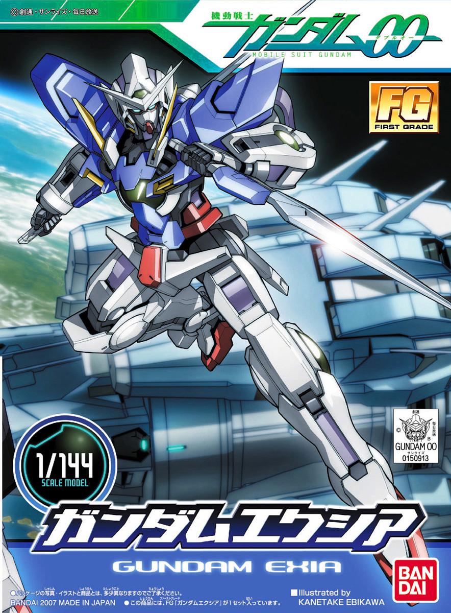 File:Fg Gundam Exia.jpg
