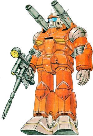Guncannon-MSV