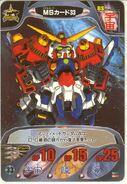 Gundam Combat 20