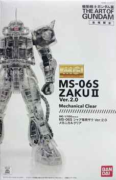 File:MG Char's Zaku II Ver. 2.0 (Mechanical Clear Ver.).jpg