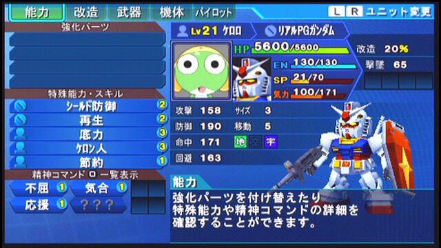 File:Real PG Gundam.jpg
