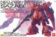 MG Sazabi ver KA new Boxart