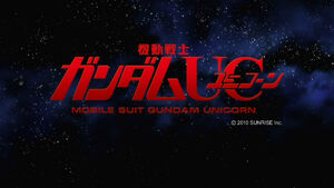 Mobile suit gundam unicorn - 03 snap01