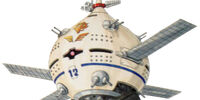 G87 Luna Tank