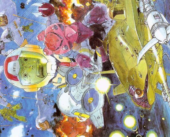 File:Gundam 0079002.jpg