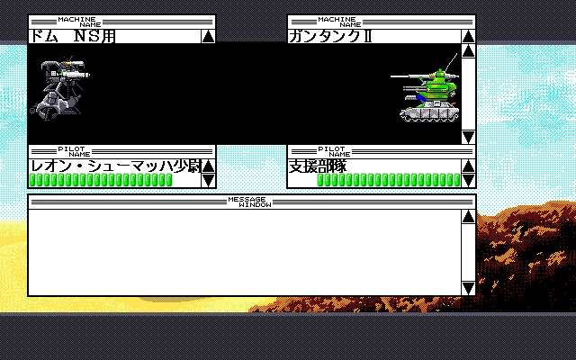 File:Return of Zion 02.jpg