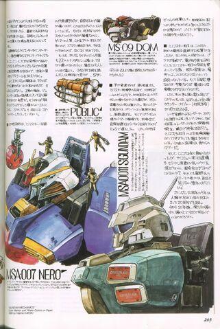File:Sentinel 2.jpg
