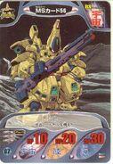 Gundam Combat 37