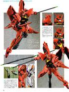 Gundam Legilis R 2
