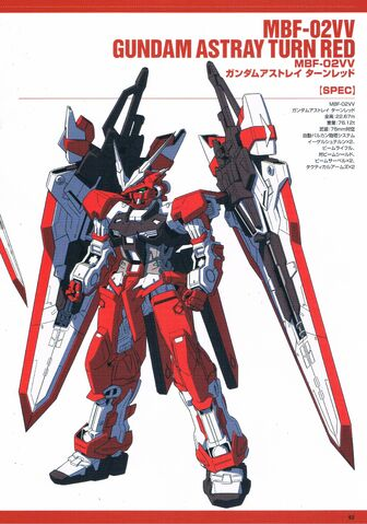 File:Astray Turn Red 01.jpg