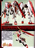 Freedom Gundam Feder
