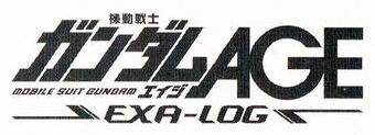 File:MSG AGE EXA Log - Logo.jpg