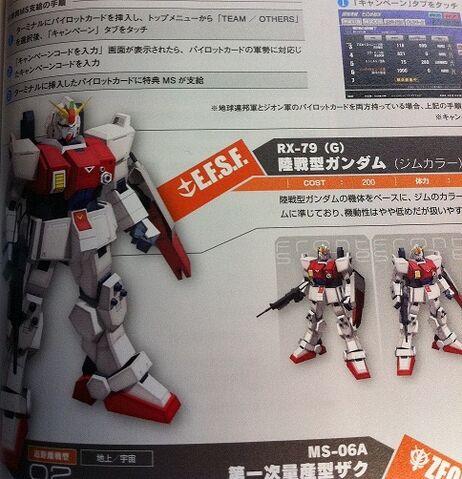 File:RX-79(G) GM Color.jpg