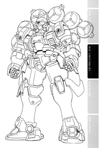 File:OZ-13MSX2 Mercrius Front View Lineart.jpg