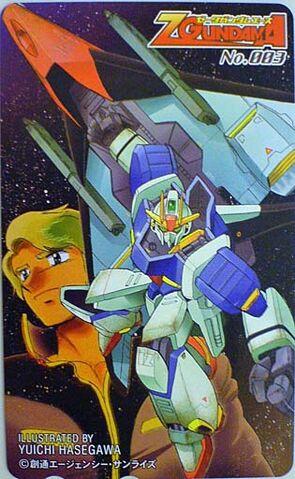 File:Sn322801Z Gundam-half.jpg